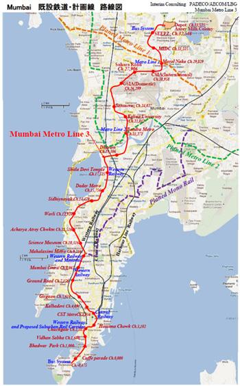 Mumbai Subway Map.Mumbai Metro Line 3 Interim Consultancy